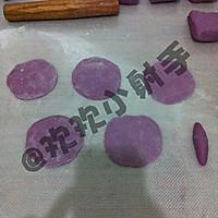 紫薯玫瑰花馒头的做法图解8