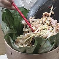 荷叶红枣子姜蒸青养的做法图解7