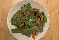 荷兰豆炒胡萝卜牛肉片的做法