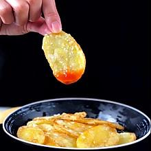 酥炸土豆片