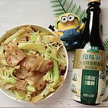 #仙女们的私藏鲜法大PK#干锅花菜五花肉