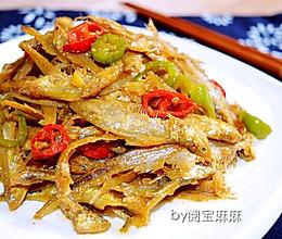 辣椒炒鱼干的做法