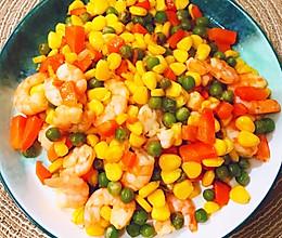 青豆胡萝卜玉米炒虾仁的做法