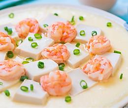 豆腐虾仁水蒸蛋的做法