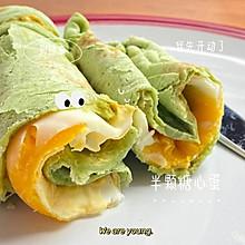 黄芥末鸡蛋卷饼