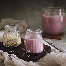燕麦紫薯米糊