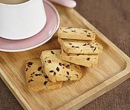 曲奇饼干的做法(烤箱做蔓越莓曲奇)的做法