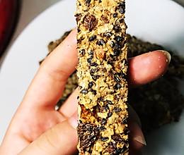 适合减肥减脂的-无糖无油坚果燕麦棒的做法