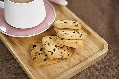 曲奇饼干的做法(烤箱做蔓越莓曲奇)