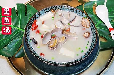 【奶白黑鱼汤】提高免疫力♥三界蛋白质♥蜜桃爱营养师私厨