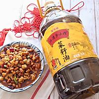 #福气年夜菜#大吉大利宫保鸡丁的做法图解11