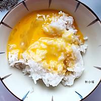 海苔蛋酥锅巴   香脆可口   剩米饭的华丽变身的做法图解3