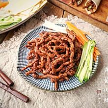 京酱肉丝#母亲节,给妈妈做道菜#