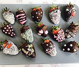 巧克力草莓致女神节的做法