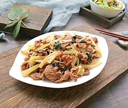 紫苏酸笋牛肉的做法