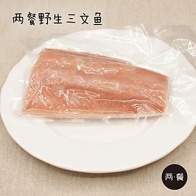 三文鱼什锦炒饭【两餐原创】的做法 步骤1