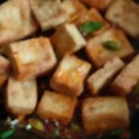 鱼香豆腐#舌尖上的外婆香#的做法图解4
