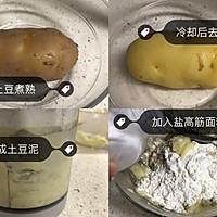 意大利荞麦Gnocchi 葱油拌疙瘩•四季荞麦香(三)的做法图解2