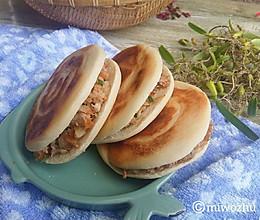 西安肉夹馍#蔚爱边吃边旅行#的做法