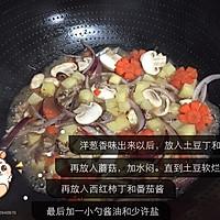 土豆牛肉焗饭的做法图解4