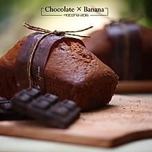 之香蕉巧克力蛋糕#卡氏机械烤箱M3s#