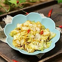 #一道菜表白豆果美食#炝炒包菜 脆嫩爽口的窍门