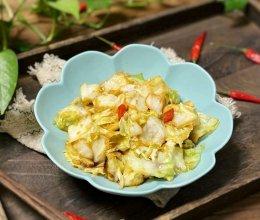 #一道菜表白豆果美食#炝炒包菜 脆嫩爽口的窍门的做法