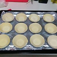 多味蛋挞的做法图解9