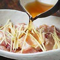 日食记丨香菇鸡肉焖饭的做法图解2