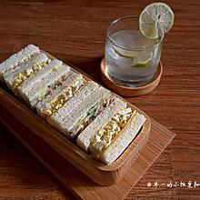 元气早餐——金枪鱼鸡蛋沙拉三明治