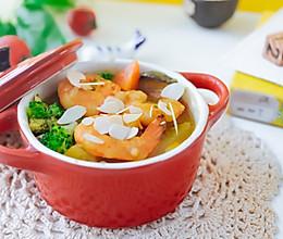 咖喱鲜虾煲的做法