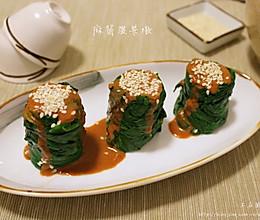 麻酱菠菜墩的做法