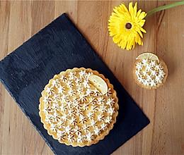 法式柠檬挞#一起吃西餐#的做法