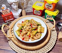 #一勺葱伴侣,成就招牌美味#低脂减肥餐:香辣酱香虾仁炒西葫芦