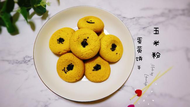 #一起加油,我要做A+健康宝贝#友好宝贝健康的玉米粉粗粮饼干的做法