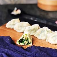 四鲜饺子的做法图解13