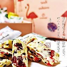 #餐桌上的春日限定#甜而不腻的蔓越莓花生味牛轧糖
