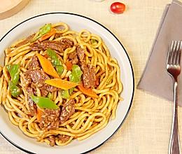 青椒胡萝卜牛肉炒面丨牛肉软嫩不柴,入口滑嫩超好吃!的做法