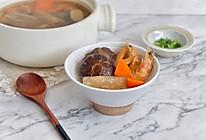 鲜虾四宝汤的做法