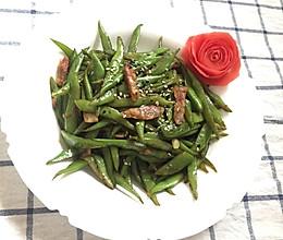 扁豆肉丝(附雕玫瑰花步骤)的做法