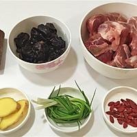 木耳山药排骨汤的做法图解1