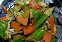 家常豆腐(油炸版)的做法