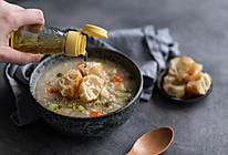 让冰箱剩余蔬菜变成宝的小妙招|好吃的田园芋头粥食谱的做法