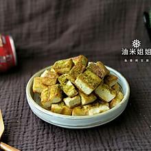 鱼香烤豆腐
