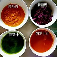 超级彩色饺子。。的做法图解2