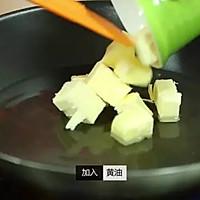 【微体兔菜谱】像车轮子一样的泡芙 你吃过吗?的做法图解2