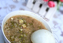 薏米莲子绿豆粥的做法