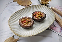 蒜蓉烤香菇#今天吃什么#的做法