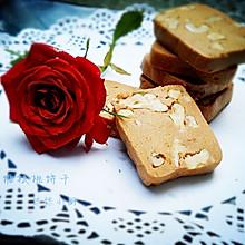 红糖核桃饼干#补脑美食汇#
