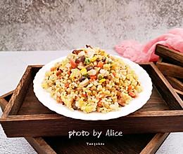 扬州炒饭#《风味人间》美食复刻大挑战#的做法
